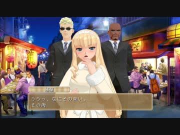 "Dori Slutty Dream Club ZERO Chapter 63rd ""Chui!"""