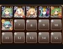 赤の女王 イベユニ未覚醒☆3