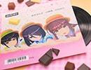 """【 Nostalgic 】 """"Valentine · Kiss"""" I tried singing - Suzuki Aprice/Shirafuji Kan/Nao Hyuga"""