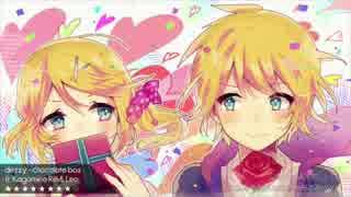 chocolate boxを歌ってみた。Ver.和泉×遥翔。~だって今日はバレンタインじゃん!~