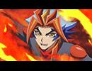 遊☆戯☆王VRAINS 089「重なる(かさなる)二つ(ふたつ)の火(ひ)」