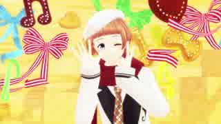 【MMD文アル】チョコと勇気 【モーショントレース】