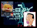 【akito】ニコニコ動画流星群 合わせてみた【苦本】