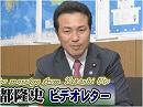 【宇都隆史】自衛官募集の現実と課題[桜H31/2/14]