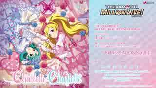 【楽曲試聴】「だってあなたはプリンセス」「ミラージュ・ミラー」【ミリオンライブ!】