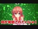 【陰キャ野郎向】アイドル部メンバーに罵倒される動画