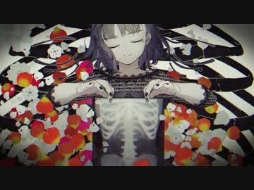 【想いを込めて】乙女解剖 歌ってみた ver.はるひ