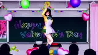 【MMD】古手川唯が教室でバレンタインスト