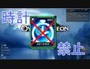 【RTA】幻想少女とOverdungeon【スピードギア縛り】