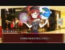 【ダークデイズドライブ】渋谷のファッションバトル! 最終話【実卓リプレイ】