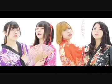 【 Sadamiya Azupeko 】 Only, I tried dancing Aino Ei 【 Kimono 】