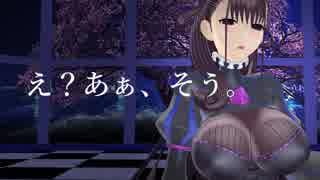 【MMD/FGO】紫式部で [え?ああ、そう。]