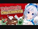 VTuber料理実況!誰もが喜ぶ料理を作るはずだったのに…【バレンタイン】