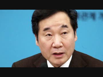 """【 Conscription 】 Prime Minister Lee """"It is not a story that you can not accept the judgment because you lose while responding to the trial."""""""