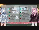 【Stellaris】琴葉姉妹がMODでロマンを追い求めるPart01【VOICEROID実況】
