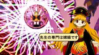 【実況】雑な四十路のダイアリー 【秘ND