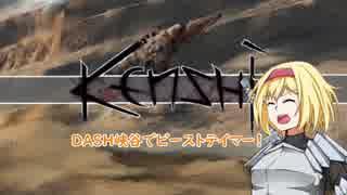 【kenshi】アリスの聖剣霧雨ランデブー 1