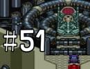 【実況】戦車でGO!!【メタルマックス2】 その51