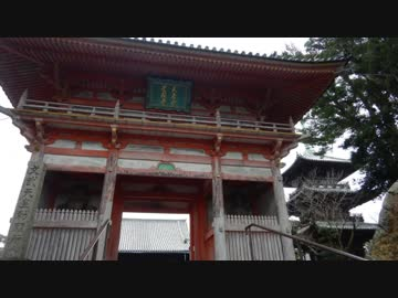 【 Slowly 】 Around Japan on foot part 531 【 Hirokawa → Gobo 】
