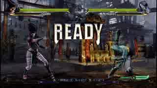 【HISAKO 100%】Killer Instinct 対戦動