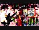 【MMD花騎士】マンリョウで天樂
