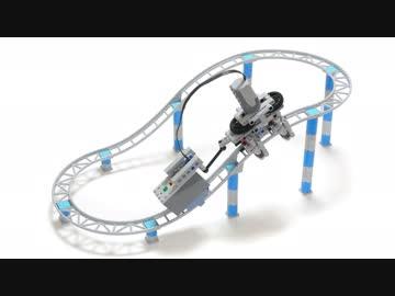 【LEGO】レゴで尺取虫ロボットをつくってみた