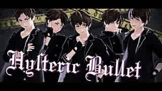 【MMDオリキャラ】春寛和直仁_Hysteric Bullet【カメラ配布】