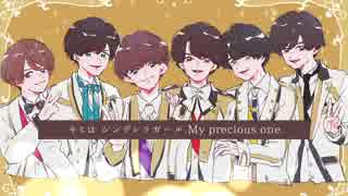 シンデレラガール [花のち晴れ~花男 Next Season~主題歌] / King&Prince (cover) ver.Arise