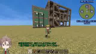 【刀剣偽実況】 御手杵のモデルハウスへようこそ! A棟1階【Minecraft】