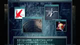 【アーマードコア LR】武器腕タンクで字
