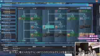 【PSO2】アークスウインターチャレンジ 2/15放送分 放送外代理プレイ疑惑