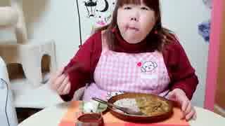 【デブエット】お肉と野菜のオイスター炒めカレー&ホットクを食べましゅ(´ω`)