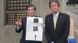 【在日コリアン】李信恵さん、ヘイト発言し訴えられた裁判で敗訴!早う半島帰れよ(笑)
