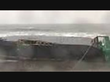【北朝鮮船】北海道で去年11月に漂着の木造船から2遺体見つかる!処分費不足で3ヶ月留置き?木古内町