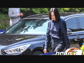 【 South Korea 】 Princess Nut that Hanjin Group's eldest daughter Cho Hyun-ah's husband, the reason for divorce claim is the assault of his wife? Loll