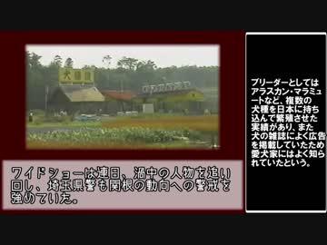【事件&映画紹介】Inspired by Real Cases:File.08 藪の中