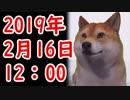 【2月16日】竹田恒泰「天皇陛下への侮辱は日本人全員を敵にした!政府は韓国国会議長が後悔するほど猛批判すべき!」他【カッパえんちょーRe】