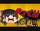 【7Days to Die】ゆかりん愛の巣シーズン2 2キマシ目【ゆかマキ実況】