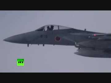 """Japanese fighter flight chased on the Sea of Japan to Russian """"bear"""" bomber: RT"""