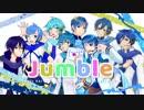 【KOY!!】Jumble (カバー)【KAITOお誕生会2019】