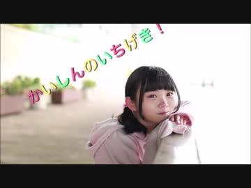 【 Riso 】 Ichigeki of Kaishin! I tried dancing 【 In the snow 】