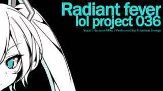 【初音ミク】Radiant fever【オリジナル】