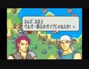 【実況】10代を取り戻したい大人のFE烈火の剣ヘクハー【24章...