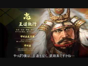 Well... After all, I conquer the royal road, Takeda Shingen (slutty dream) may be a.pk