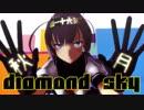 【MMD艦これ】 サイキョー式 秋月さん / Diamond Sky  【モデル更新】