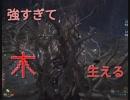 【MHW】こいつソロガンランス無理ぽ【ゆっくり実況】