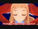 【MMD艦これ】クイズ・バレンタイン!【レア提督のエレガンスな一幕】