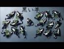 欅坂46 黒い羊 歌ってみた