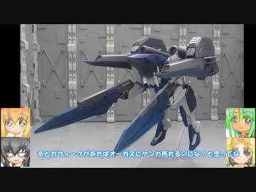 HG ガンダムザラキエル 双動 仮面ライダーW ゆっくりプラモ動画