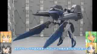 HG ガンダムザラキエル 双動 仮面ライダー